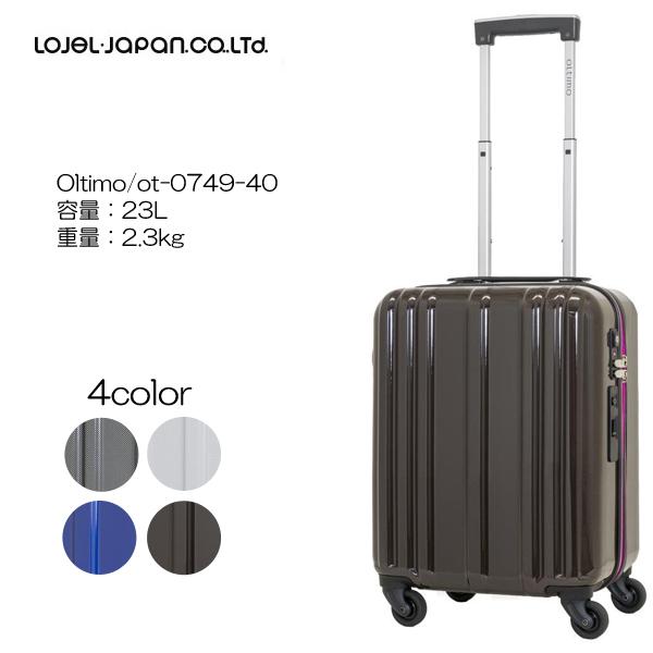100席未満機内持込み可 LOJEL JAPAN ロジェールジャパン Oltimo ot-0749-40 40cm/容量:23L/重量:2.3kg