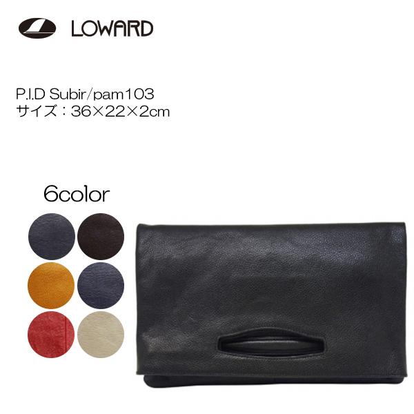 LOWARD ロワード P.I.D Subir pam103 36cm×22cm×2cm