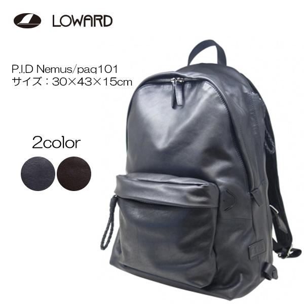 LOWARD ロワード P.I.D Nemus paq101 30cm×43cm×15cm