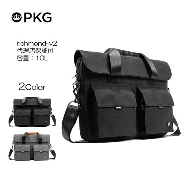 代理店保証付 PKG ピーケージー RICHMOND richmond-v2 サイズ:30.5cmx40.6cmx8.9cm/容量:10L