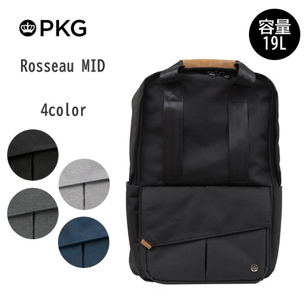 代理店保証付 PKG(ピーケージー) ROSSEAU MID サイズ:H45.7cm W29.2cm D12.7cm/容量:19L