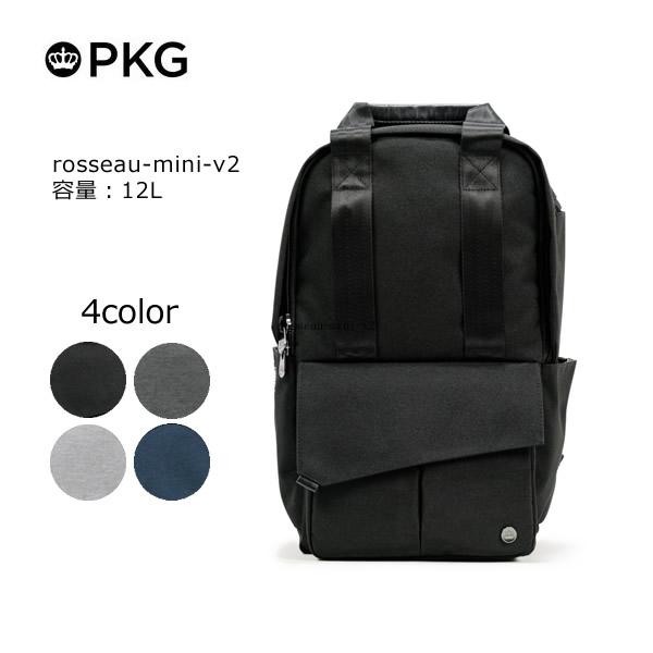 PKG(ピーケージー) ROSSEAU MINI V2 サイズ:H40.6cm W25.4cm D12.7cm(12L)