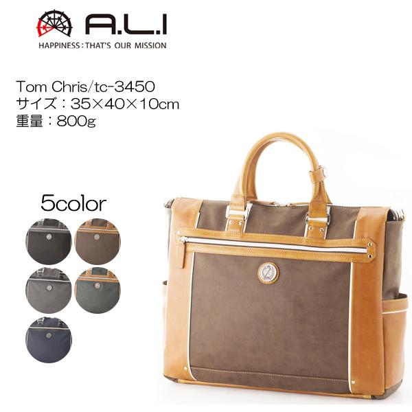 A.L.I アジアラゲージ Tom Chris tc-3450 35×40×10cm/重量:800g