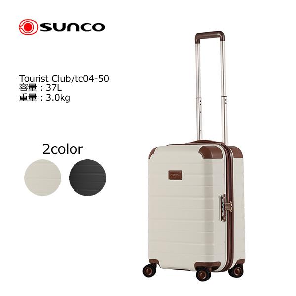 サンコー鞄 Tourist Club TC04-50 50cm/容量:37L/重量:3.0kg