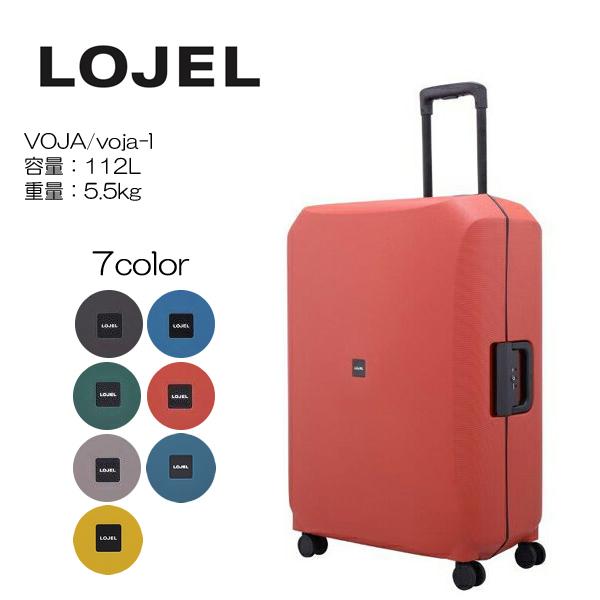 10年メーカー保証 大型スーツケース LOJEL ロジェール VOJA voja-l 77cm/容量:112L/重量:5.5kg