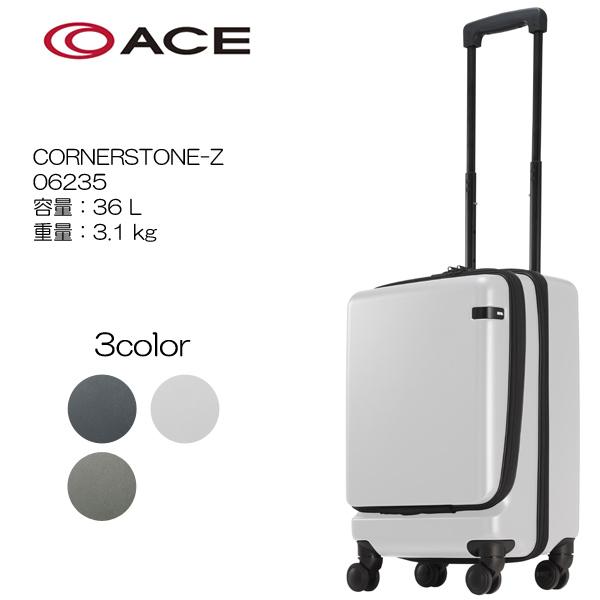 ace. コーナーストーンZ 17AW 6235 サイズ:47cm/容量:36L/重量:3.1kg