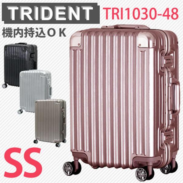 シフレ・TRIDENT トライデント 国内線100席以上機内持込可能サイズ ≪TRI1030≫ 48cm