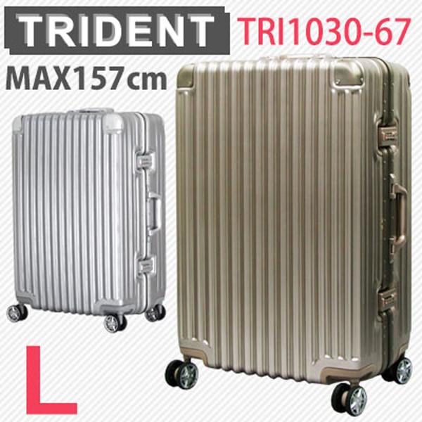 シフレ TRIDENT トライデント 67cm 無料受託手荷物最大サイズ TRI1030-67