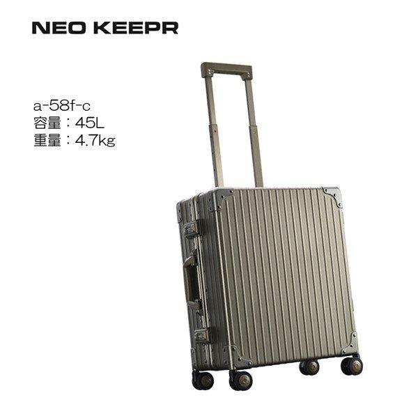 長期5年保証 新品未使用正規品 NEOKEEPR ネオキーパー ビジネス アルミスーツケース a-58f-c 容量:45L WEB限定 重量:4.7kg 48cm