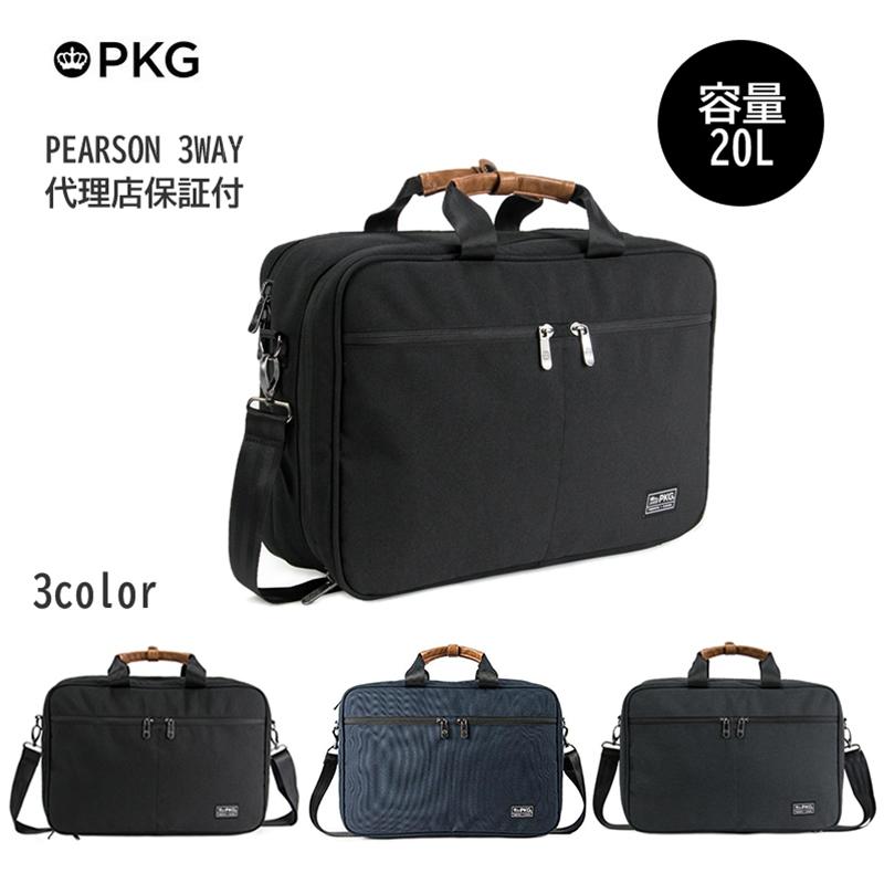 3WAYビジネスバッグ 安い 代理店保証付 PKG ピーケージー PEARSON pearson 15cm 容量:20L 42.5 x 29 40%OFFの激安セール