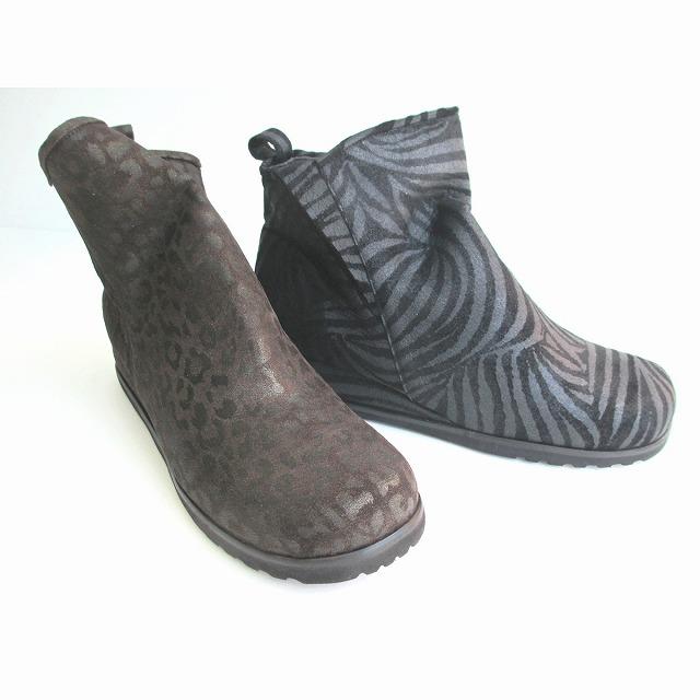フィズリーン FIZZ REEN fizzreen 9803 レディース コンフォート靴 ショートブーツ フラットヒール 日本製 仕事靴 通勤靴 ガンメタ(ゼブラ柄) ブロンズ(ヒョウ柄)