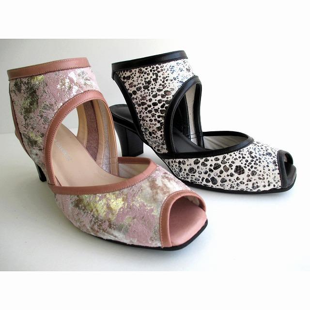 LAN ナイン LAN NINE 452 レディース 天然皮革 ブーティーサンダル 通勤靴 仕事靴 オープントゥ 日本製 アイボリー ブラックコンビ サーモン
