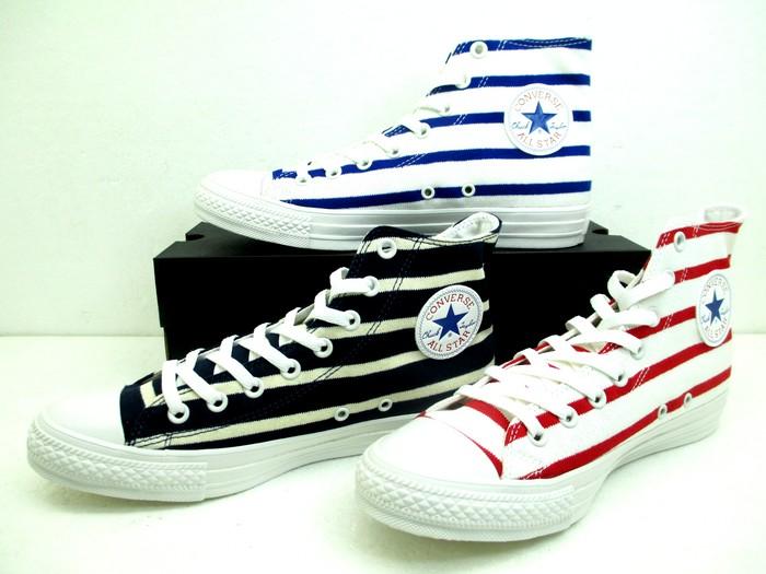 送料無料 コンバース オールスター converse オールスター バスクシャツ HI ネイビー/アイボリー ホワイト/レッド ホワイト/ブルー ALL STAR BASQUESHIRTS HI メンズ レディース スニーカー