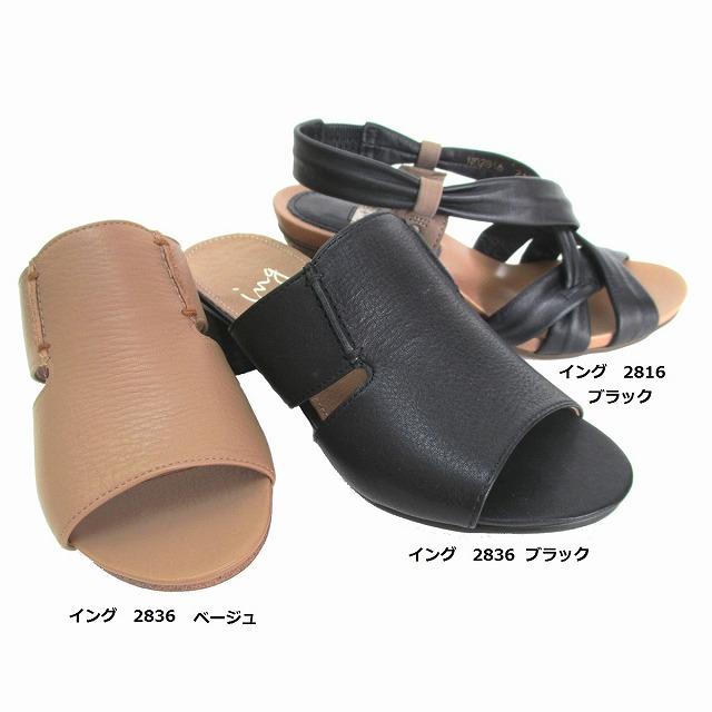 送料無料 ing ING イング レディース靴 スモールサイズ 小さいサイズ ミュール