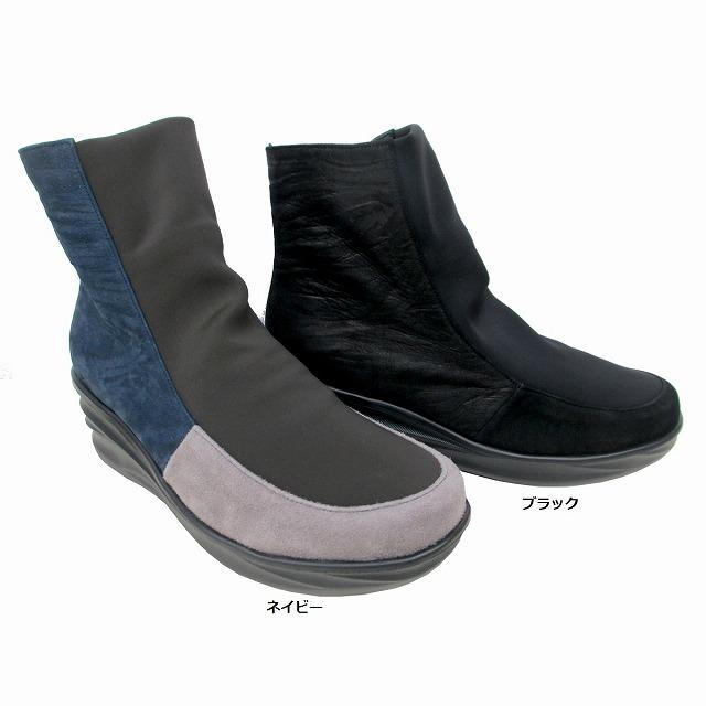 履くほどに愛着が湧く手放せない1足になりそう ハイクオリティ フィズリーン FIZZ REEN fizzreen 至上 6871 レディース ストレッチショートブーツ 内側ファスナー ネイビー 厚底ソール 通勤靴 ブラック