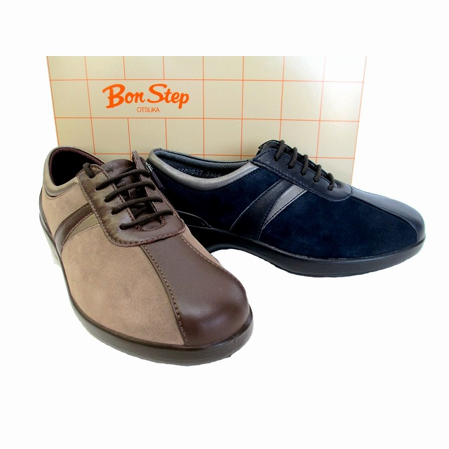 ボン ステップ Bon Step 5564 レディース ファスナー付 ウォーキングシューズ 日本製 仕事靴 通勤靴 トラベルシューズ 幅広 コンフォート ブレーブネービー(ダークネイビー) ドッグウッド(ダークブラウン)