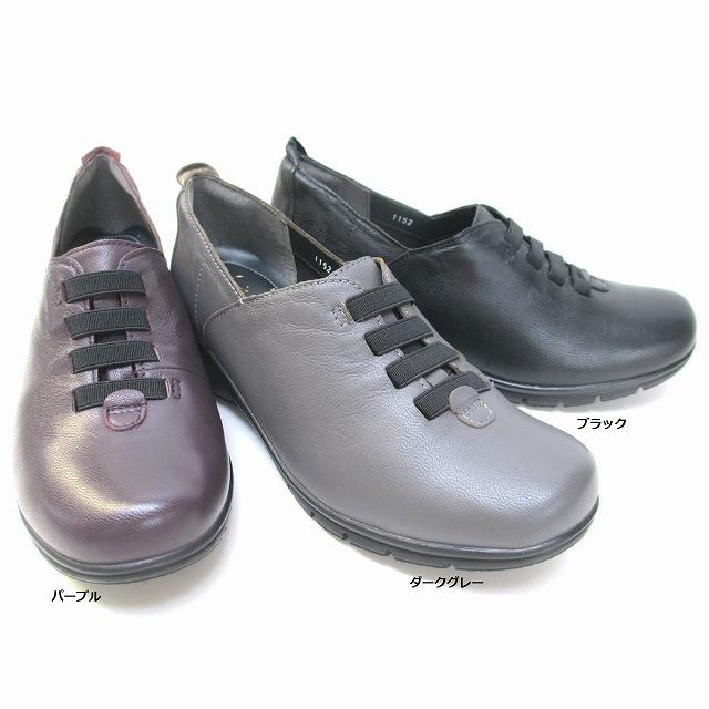 サッソー sasso 1152 レディース 甲ゴム式スリッポン カジュアルシューズ ウェッジソール 革靴 ラウンドトゥ リゾート靴 仕事靴 ブラック ダークグレー パープル