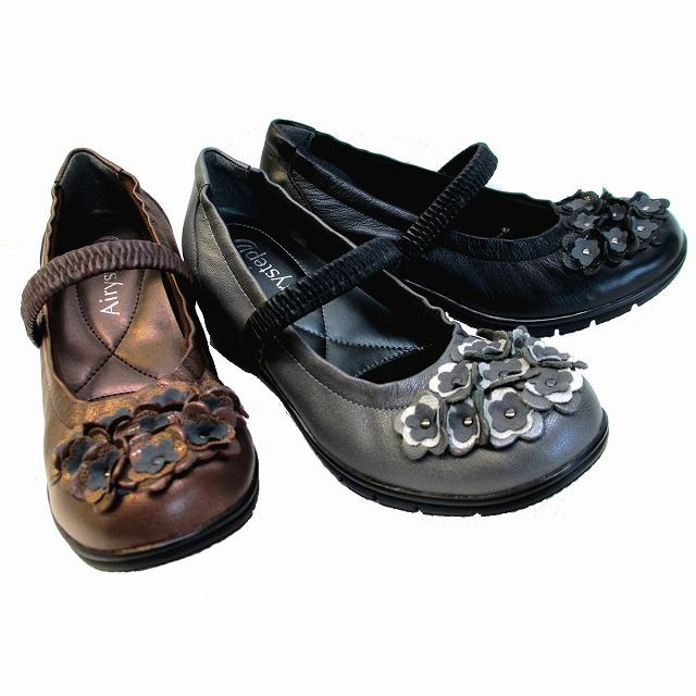 エアリーステップ Airy Step 1122 レディース 天然皮革 ウェッジヒール コンフォート ソフトレザー 仕事靴 通勤靴 ブラック