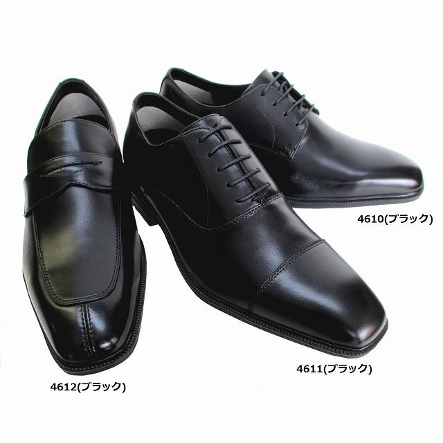 送料無料 ムーンスター バランスワークス MOONSTAR SPH4610 SPH4611 SPH4612 メンズ ビジネスシューズ フォーマル靴 リクルート 防臭効果 通勤靴 仕事靴 ブラック