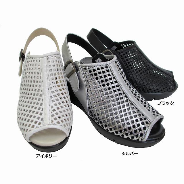フィズリーン 日本製 FIZZ REEN fizzreen 453 レディース サンダル パンチング バックストラップ 厚底 仕事履き 通勤靴 ブラック シルバー アイボリー