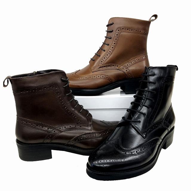 履くほどに愛着が湧く手放せない1足になりそう 送料無料 イング ing 98084 レディース メーカー在庫限り品 ライトブラウン ショートブーツ ブラック レースアップ ダークブラウン 通勤靴 メーカー直売