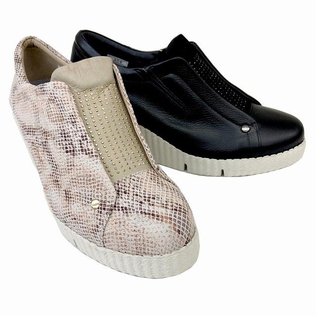 送料込み フィズリーン 日本製 FIZZ REEN fizzreen 304 レディース 厚底 ウエッジヒール 仕事履き 通勤靴 ブラック ベージュ(スネーク柄)