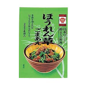 ごまの香りが食欲をそそる和え物用みそです ますやみそ ほうれん草ごまあえ 30g×4袋 日本 和え物 法蓮草 セール商品 ごまあえ 胡麻和え ほうれん草