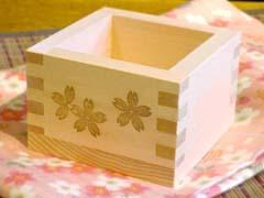 【割引・送料無料】桜の焼印枡 50個セット
