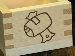 【割引・送料無料】 打出の小槌枡 80個セット