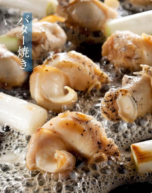 【お刺身OK】柔らかボイルつぶ貝1kg前後(むき身)[]【レビュー高評価4.68!日々の食卓をちょっとリッチに♪】(つぶかい/つぶがい/ツブガイ/ツブカイ/つぶ貝/粒貝)[刺身/海鮮/魚介]父の日 母の日 ギフト グルメ