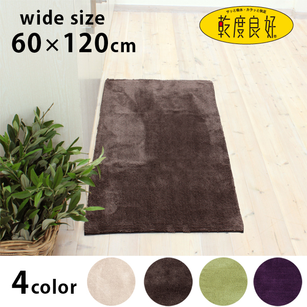 Dry Times Good Kitchen Mat Low Pair Approximately 60 Cm X 120 Cm Water Drying Kitchen Rug Kitchen Mat 120 Cm Large Kitchen Rug Washable Washable