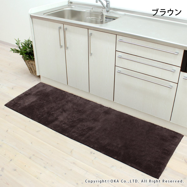 ... Degree Of Dry Good Kitchen Mat Low Pair 60 X 180 Cm ( Friendly Wash ...