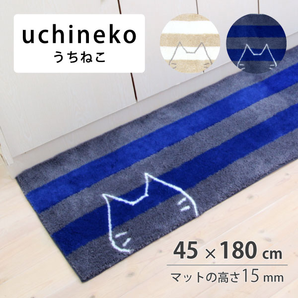 Out Of Cat Kitchen Mat Approximately 45 Cm X 180 Cm (kitchen Mats Kitchen  Rug Kitchen Mat Cat Border Babe Washable Washable Washable Kitchen Mats  Living ...