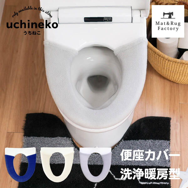 Awesome Beat A Cat Restroom Toilet Seat Cover For Exclusive Use Of The Washing Heating Type Character Showing Cute Restroom Toilet Seat Cover Washing Squirreltailoven Fun Painted Chair Ideas Images Squirreltailovenorg