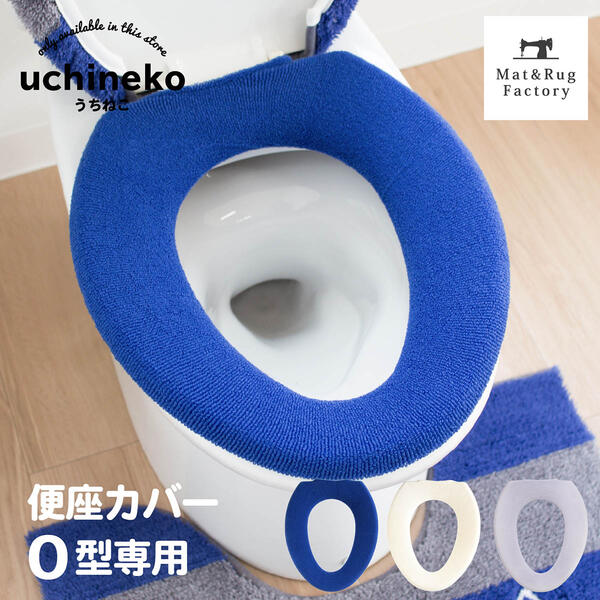 Admirable Beat A Cat Restroom Toilet Seat Cover For Exclusive Use Of The O Type Character Showing Cute Restroom Toilet Seat Cover O Type Normal Cat Cat Cat Gamerscity Chair Design For Home Gamerscityorg