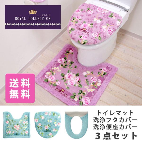 heated toilet seat cover. royce, grabado three-piece set / washing heating toilet (toilet seat cover ft heated o