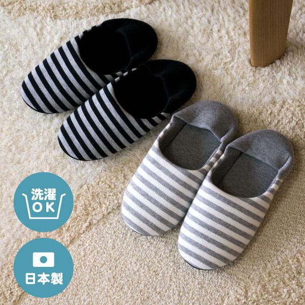耐水洗 bordersoftoomer 鞋 (在日本可水洗拖鞋房間邊界簡單軟耐水洗)