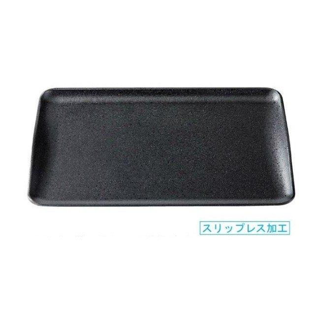 スレンダートレー 安い 10%OFF 激安 プチプラ 高品質 黒SL 尺1 タタキ