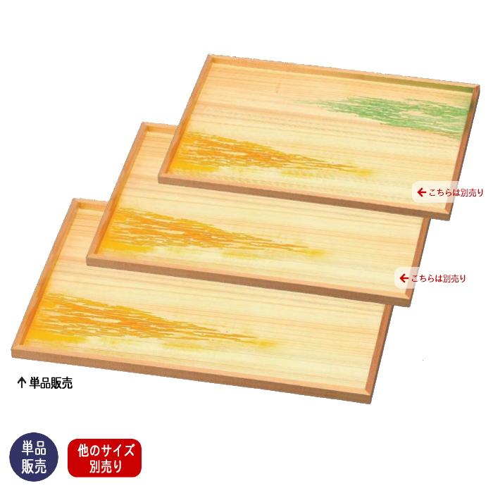 大幅値下げランキング 木製角御神前盆 5☆好評 雲海 尺4