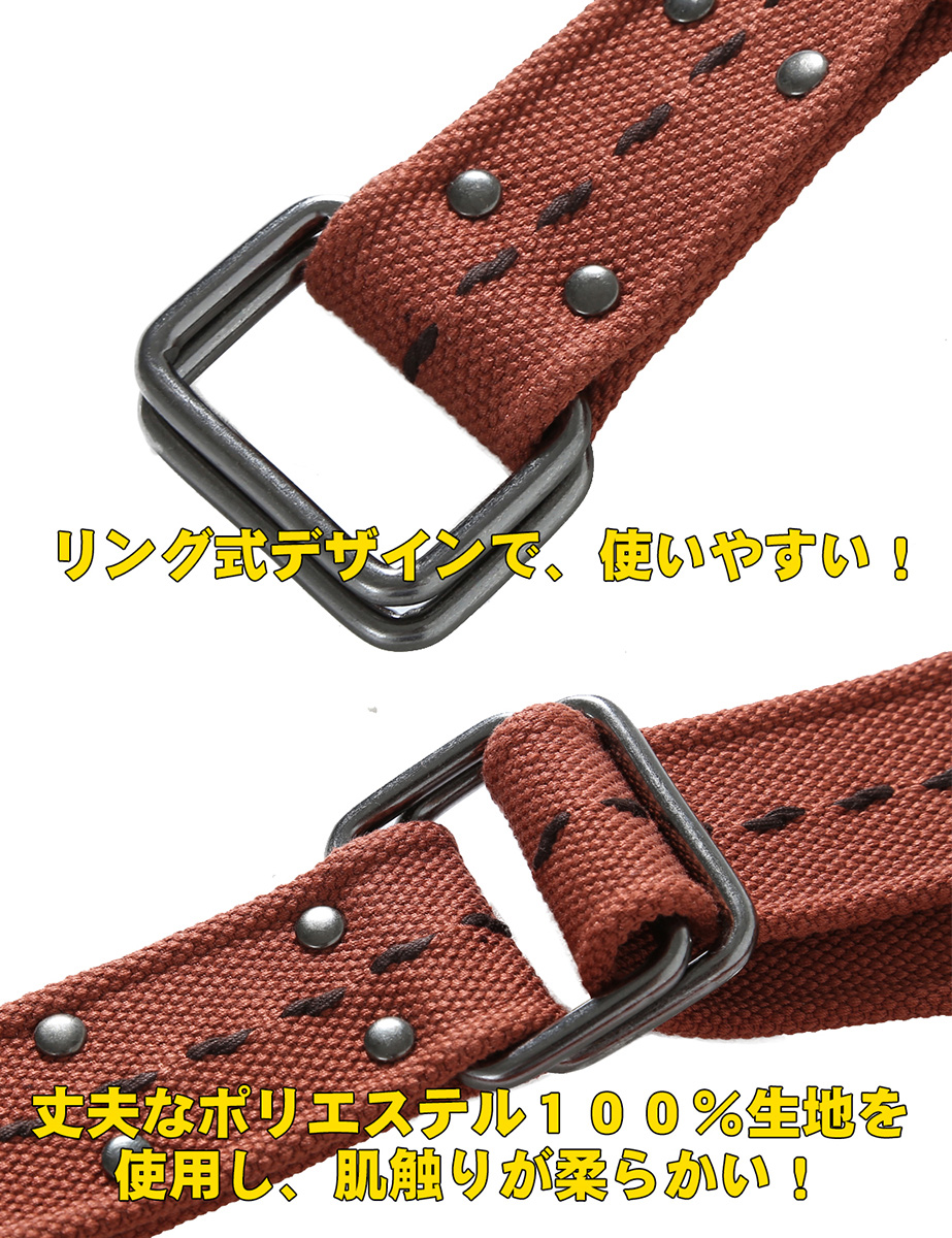 Polyester black / brown / army green / khaki regular size match MATCH hemp  good luck with ring-type belt canvas belt man and woman common use military