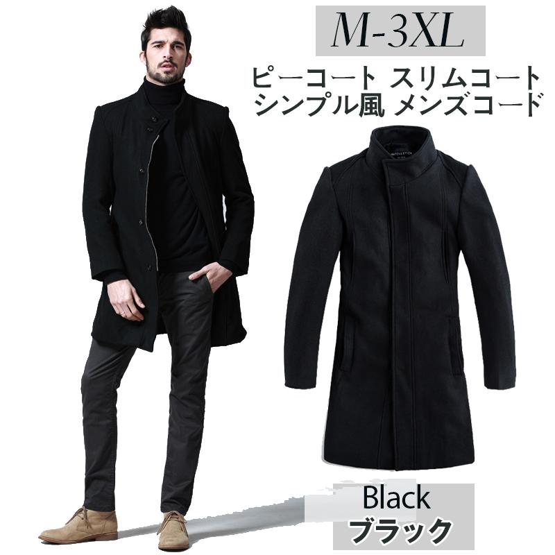 [メール便送料無料]チェスターコート ウールコート ロングコート メンズファッション 物 服 ビジネス アウター スリム 通勤 暖かい おしゃれ ブラック/キャメル/グレー M L XL 2XL マッチMATCH麻吉 g1119