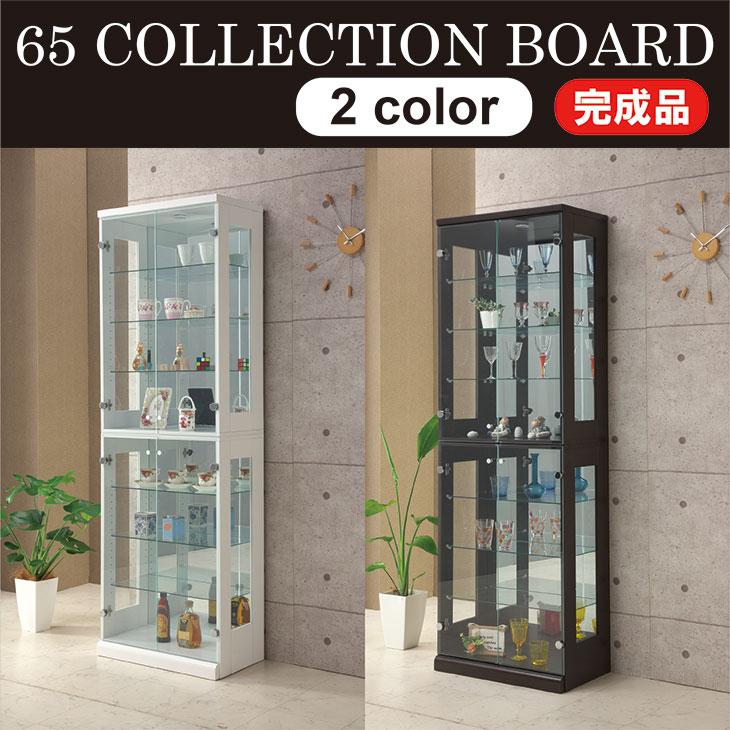 コレクションケース コレクションボード キュリオケース ガラスケース ガラス 幅65cm 高さ200cm リビング 収納 棚 背面ミラー 透明 完成品 民泊 送料無料