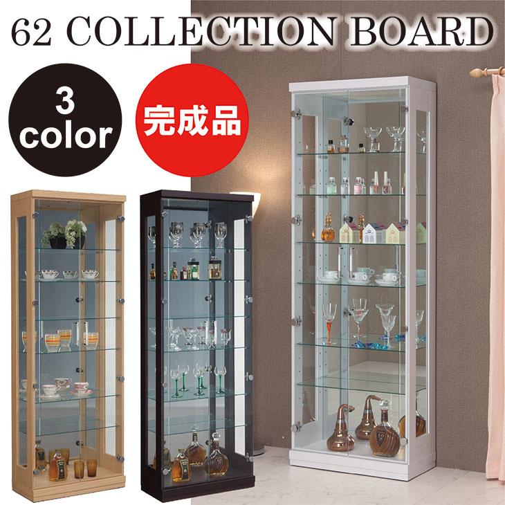 コレクションケース コレクションボード キュリオケース ガラスケース ガラス 幅62cm 高さ180cm リビング 収納 棚 背面ミラー 透明 完成品 民泊 送料無料