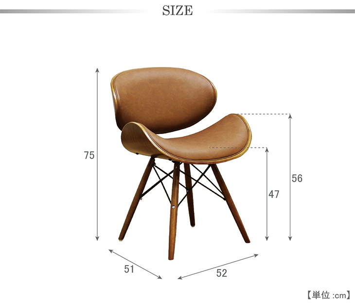 Pleasant Citizen Of Chair Stylish North European Eames Dining Chair Dining Chair Dining Table Chair Desk Chair Work Chair Leather Modern Vintage Nostalgic Mid Caraccident5 Cool Chair Designs And Ideas Caraccident5Info