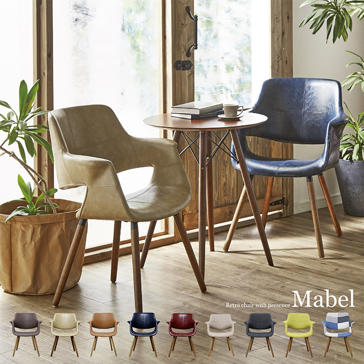 Awe Inspiring Citizen Of Chair Stylish North European Eames Dining Chair Dining Chair Dining Table Chair Desk Chair Work Chair Leather Modern Vintage Nostalgic Mid Caraccident5 Cool Chair Designs And Ideas Caraccident5Info