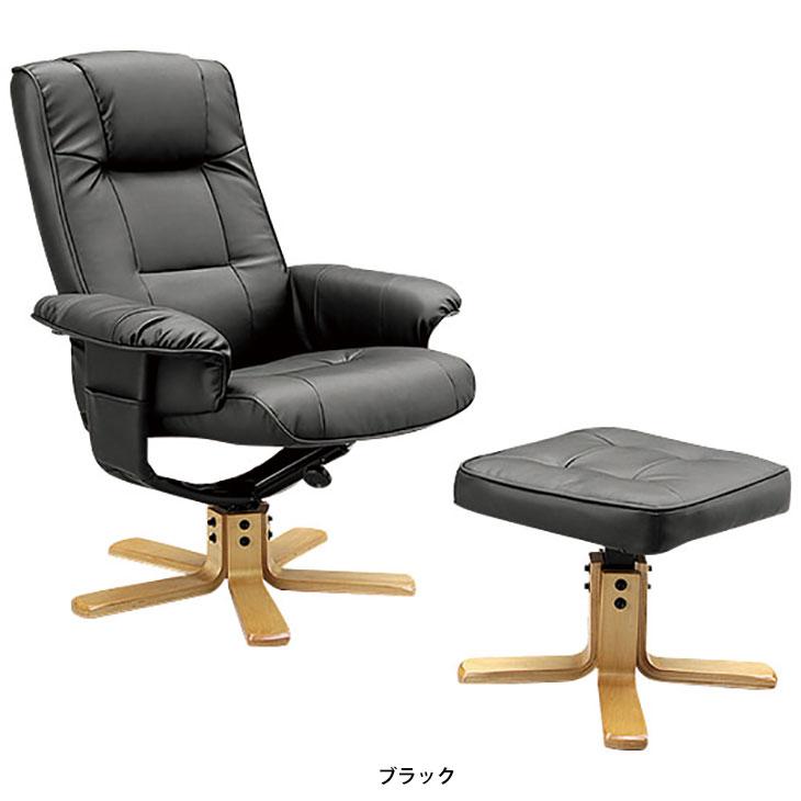 パーソナルチェアです。送料無料 パーソナルチェア 回転チェア 1人掛け椅子 リラックスチェア オットマン付き PVC張り材 回転 肘掛け 送料無料