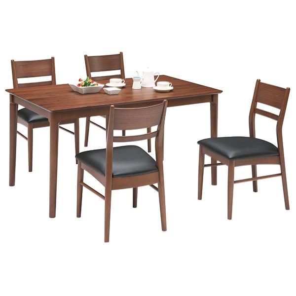 ダイニングテーブルセット ダイニングテーブル ダイニングセット 5点セット ダイニング5点セット 4人用 4人掛け 食卓5点セット 食卓セット 幅135cm ウォールナット 無垢 シンプル モダン 北欧 民泊 送料無料