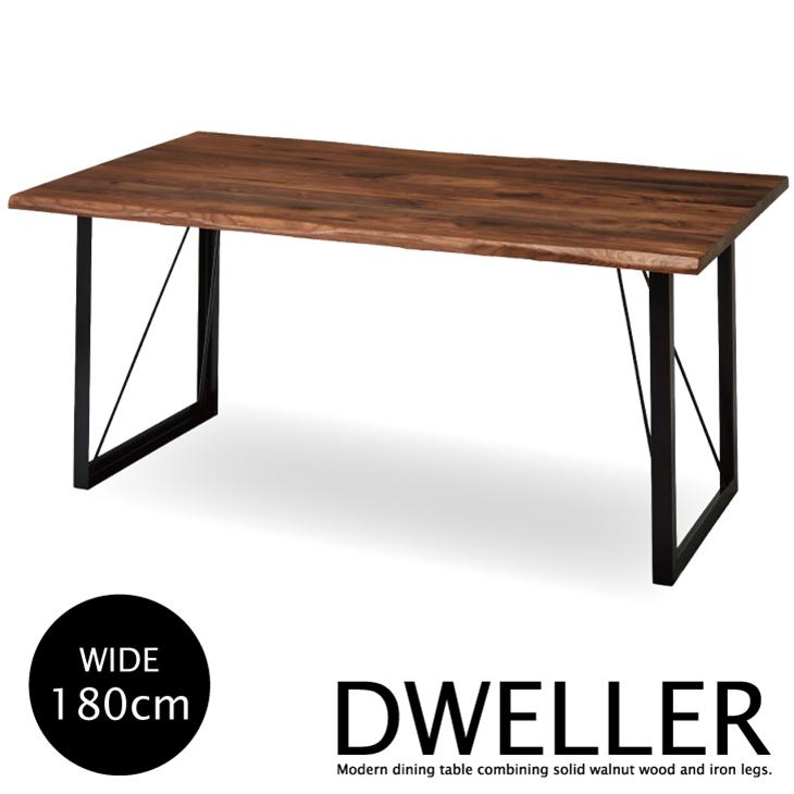 ダイニングテーブル 6人用 6人掛け 食卓テーブル 幅180cm ウォールナット 無垢 木製 スチール モダン 北欧 ミッドセンチュリー 民泊 送料無料