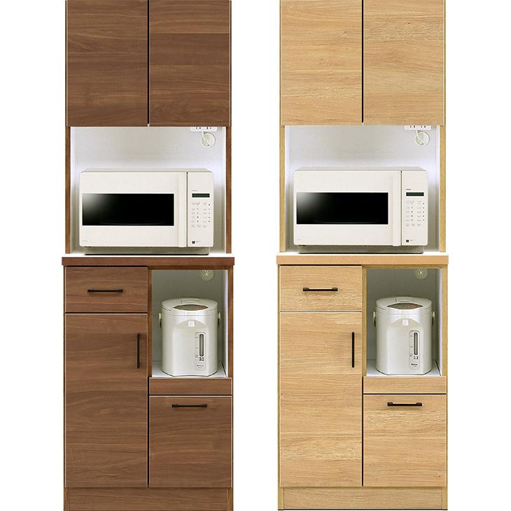 食器棚 キッチン収納 キッチンボード ダイニングボード 完成品 幅60 北欧 ブラウン ナチュラル モダン おしゃれ 国産 民泊 送料無料