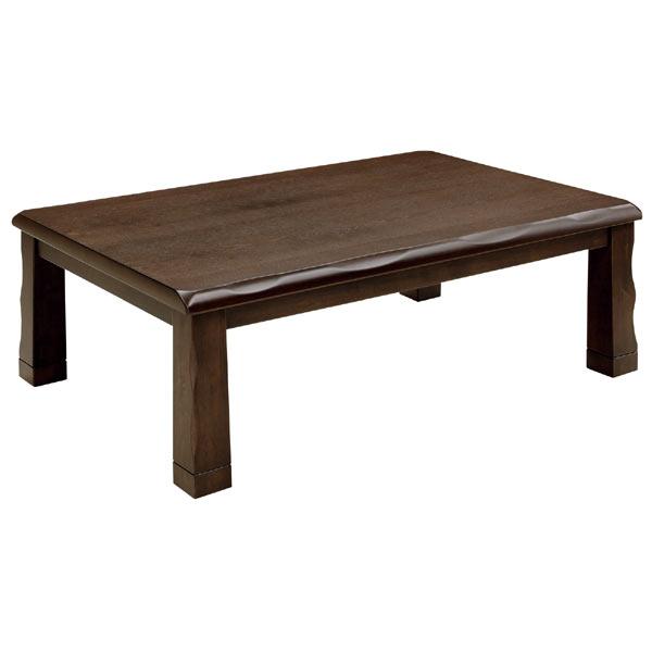こたつ 長方形 幅120cm ナチュラル ナチュラル ブラウン 幅120cm シンプル シンプル, インテリア雑貨 家具通販 かぐらし:c31a7c4d --- sunward.msk.ru